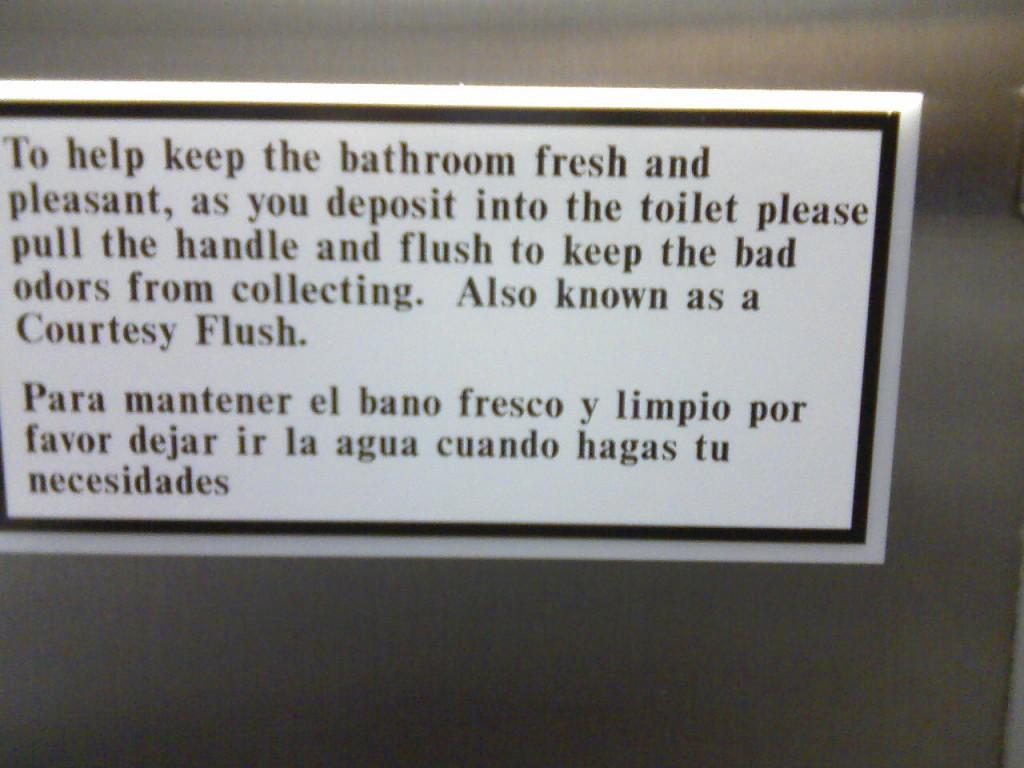 Courtesy Flush Le Mem 233